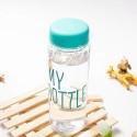 Бутылка пластиковая герметичная  My bottle , голубая, 500 мл., MR000264