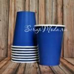 Бумажные стаканчики синие однотонные, 250мл., 6 шт., RP000064