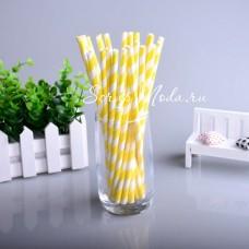 Бумажные трубочки полоска, цвет жёлтый с белым, 6 шт., RP000136