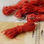 Бумажный Шнур, Красный, толщина 2 мм., 10 м.