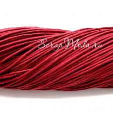 Вощеный шнур Красный, 1 мм., цена за 1 метр, SN000133