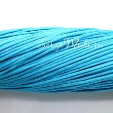 Вощеный шнур Бирюзовый, 1 мм., цена за 1 метр, SN000140