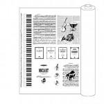 Ткань 32, Music and the Classic, размер отреза ткани 92x140 см., натуральный лен,