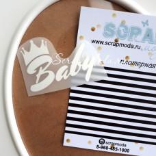 Надпись из термотрансфера Baby с короной, пленка матовая белая, размер слова 5,5х 2,5см., TN000013