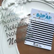 Надпись из термотрансфера Notebook, пленка зеркальное серебро, TN000040