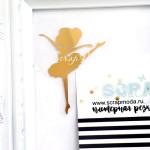 Надпись из термотрансфера Балеринка, пленка зеркальное золото, размер 5х6.5 см., TN000150