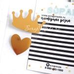 Надпись из термотрансфера Корона и сердечко, пленка зеркальное золото, размер коронки 5х3,5, сердечко 3 см., TN000152