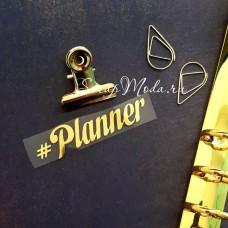 Надпись из термотрансфера #Planner394, пленка зеркальное золото, 7х1,8см., TN000394