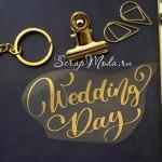 Надпись из термотрансфера Wedding Day411, пленка зеркальное золото, размер общий 9,5х6см., ZA000414
