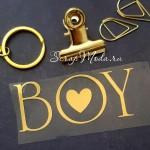Надпись из термотрансфера BOY+сердечко416, пленка зеркальное золото, размер общий 8х3,2см., TN000416