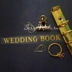 Надпись из термотрансфера WEDDING BOOK, пленка зеркальное золото, 10,5х1 см., TN000430