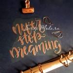 Надпись из термотрансфера Never stop dreaming, пленка зеркальное Розовое золото, эффект фольгирования, размер общий 11х9см., TN000444