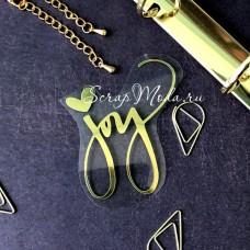 Надпись из термотрансфера Joy,  плёнка зеркальное золото,70х52мм., TN000487