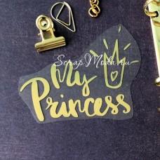 Надпись из термотрансфера My Princess+корона , плёнка зеркальное золото, 90х65мм., TN000544