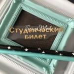 Надпись из термотрансфера Студенческий билет, пленка зеркальное золото, 8х2 см., TN000579