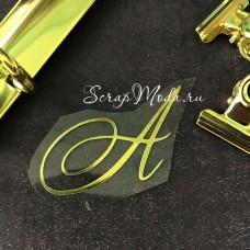 """Буква из термотрансфера """"А"""", зеркальное золото, размер 4,5х3см., TN000796"""