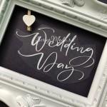 Надпись из термотрансфера Wedding Day840, плёнка матовая белая, размер общий 12,5x7,5см., TN000840