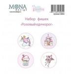 "Набор фишек ""Розовый единорог"", 4 шт., Mona Design, UC002475"