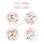 "Набор фишек ""Baby Girl"", 4 шт., Mona Design, UC002576"