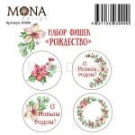 "Набор фишек ""Рождество"", 4 шт., Mona Design, UC002578"