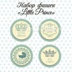 "Набор фишек ""Little prince"", 4 шт., Mona Design, UC002581"