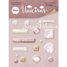 Набор эпоксидных наклеек Unicorns, 16 шт., размер упаковки 9х12 см., Scrapmir, UC002702