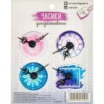 Часики декоративные Снежная метель, размер 10,5х13,5 см, АртУзор, UC002855