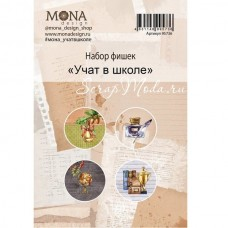 "Набор фишек ""Учат в школе"" - 4 элемента, диаметр 25мм, Mona Design, UC002983"