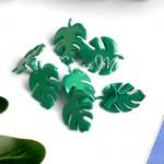 """Брадс  """"Пальмовые листья"""" цена за 4 штуки, размер 0,8х1,7х1,4 см, UC003015"""