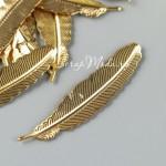 Пёрышко металлическое, цвет золото, размер 11х57 мм., цена за 1 шт., UC003136