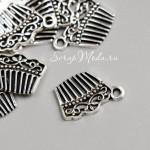 Подвеска Гребень, металлическая, цвет: серебро, размер 19х14 мм., цена за 1 шт., UP000692