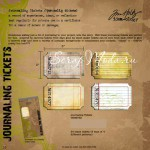 Билетики односторонние Journaling Tickets, Tim Holtz Idea-ology