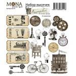Набор высечек Мастерская в конце улицы, 26 элемента, Mona Design, VT000735