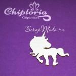Чипборд Единорог №1, размер 4х3см, Chiptoria. VT000778