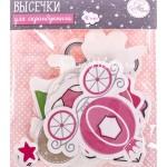 Высечки It's a girl, размер упаковки 10х11 см, 40 шт., АртУзор, VT000968
