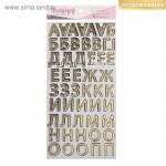 Чипборд‒алфавит на клеевой основе с фольгированием золото, Мама моя лучшая подруга, 14 × 27.5 см, 2 листа, АртУзор, VT001001