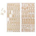 Чипборд‒алфавит на клеевой основе Серый, На рыбалку, 14 × 27.5 см, 2 листа, 3742401, АртУзор, VT001003