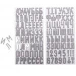 Чипборд‒алфавит на клеевой основе Охра, Букет Невесты, 14 × 27.5 см, 2 листа, АртУзор, VT001004