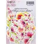 Набор высечек Акврельые цветы, 66 элементов, Mona Design, VT001024