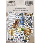 Набор высечек Учат в школе, 52 элементов, Mona Design, VT001031