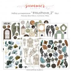 Набор для вырезания #Musthave_2, 18листов, плотность 190гр, 20смх20см, Summer studio, VT001128