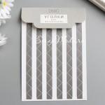Уголки для фото Серебро, размер видимой части уголка 10,5х10,5 мм., 102 шт., АртУзор, VT001212