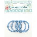 Кольца для альбома, голубые. Диаметр 30 мм, цена 4шт, Рукоделие, YA000302