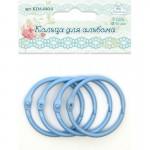 Кольца для альбома, голубые. Диаметр 40 мм, цена 4шт, Рукоделие, YA000304